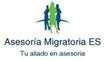 Asesoría Migratoria ES